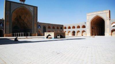 IRAN, part 1